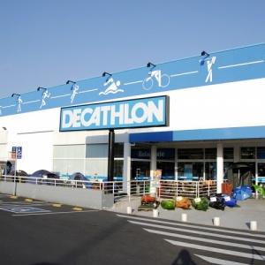 165c56b33f Decathlon por GuiadaZN.com.br